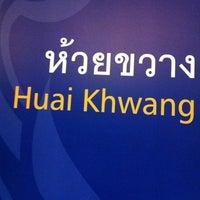 Photo taken at MRT Huai Khwang (HUI) by Sineenath N. on 4/1/2012
