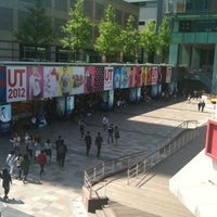 Photo taken at COEX by Je-hyoung R. on 5/3/2012