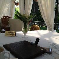 Photo taken at Hotel Rodina by Р. У. on 5/12/2012