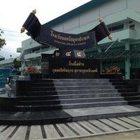 Photo taken at Streesmutprakan School by Beau K. on 5/30/2012
