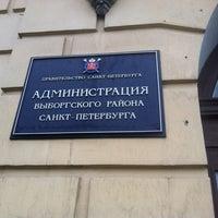 Photo taken at Администрация Выборгского района by Alekseev A. on 4/17/2012
