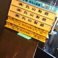 Photo taken at 上野 戸みら伊本舗 by Kouichi S. on 7/9/2012