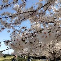 Photo taken at オレンジはりきゅう整骨院 by Myee26x on 4/12/2012