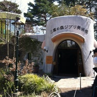 Photo taken at Ghibli Museum by Amanda L. on 3/26/2012