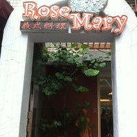 Photo taken at 螺絲瑪莉 Rose Mary by Joseph on 5/31/2012