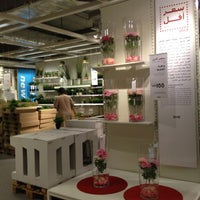 Photo taken at IKEA by ✨Alray8a✨ on 3/6/2012