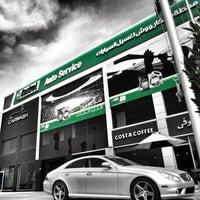 Photo taken at The Car Wash ذا كار ووش by Bashar A. on 4/16/2012