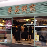 Photo taken at Tai Cheong Bakery by enomicar on 3/29/2012