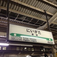 Photo taken at Niigata Station by KOKI on 3/30/2012
