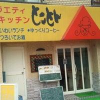 Photo taken at とことん by Kouhei H. on 3/9/2012