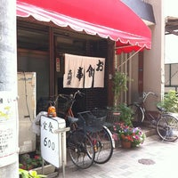 Photo taken at 㐂晴屋 by Grampus E. on 6/1/2012