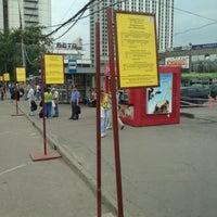Снимок сделан в Автостанция «Партизанская» пользователем Svetlana B. 7/2/2012