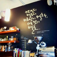 Photo taken at 커피맛이 멜로 by Jimin P. on 6/5/2012