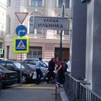 Photo taken at Министерство финансов РФ by Naran S. on 5/17/2012