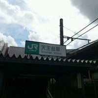 Photo taken at Tennodai Station by kou_kou_2011 on 9/3/2012