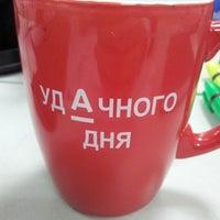Photo taken at Альфа-Банк by Sergei O. on 7/25/2012