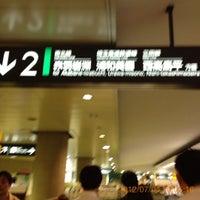 Photo taken at Tokyu Meguro Station (MG01) by yoshida s. on 7/4/2012