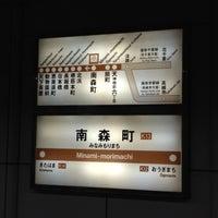 Photo taken at Sakaisuji Line Minami-morimachi Station (K13) by pln on 9/3/2012