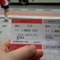 Photo taken at 원지시외버스정류소 by park j. on 6/25/2012
