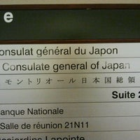 Photo taken at Consulat Général du Japon by JulienF on 8/31/2012
