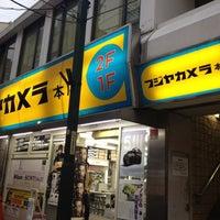 Photo taken at Fujiya Camera by shin-am-on on 4/11/2012
