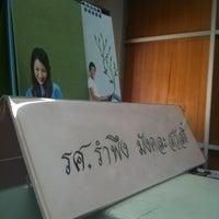 Photo taken at Department of Electronics Telecommunication Technology by iLingNoi on 3/30/2012
