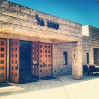 Photo taken at Temple Emanu-El by Emilee G. on 3/30/2012