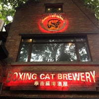 Photo taken at Boxing Cat Brewery | 拳击猫餐厅 by MJ B. on 6/22/2012