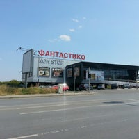 Photo taken at Фантастико (Fantastico) by maestross on 8/26/2012