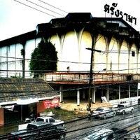 Photo taken at ตรังรามา โรงหนังเก่าเมืองตรัง by THT T. on 8/28/2012