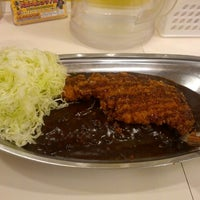 Photo taken at Go Go Curry by yosi on 6/13/2012