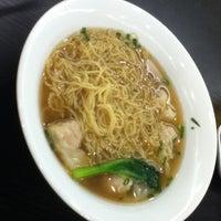 Photo taken at Hin Kee Hong Kong Dim Sum by Zoey M. on 4/28/2012