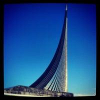 Photo taken at Memorial Museum of Cosmonautics by Alexander R. on 6/26/2012