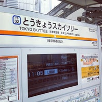 Photo taken at Tokyo Skytree Station (TS02) by kazz7 on 7/21/2012