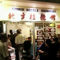 Photo taken at Chinese Noodle House 北方麵家 by Hendy O. on 3/2/2012