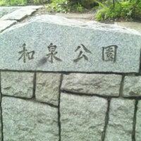 6/21/2012にきょーじゅが和泉公園で撮った写真
