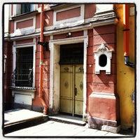 Photo taken at Hotel Justus Riga by Evgeniy on 5/5/2012