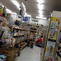 Photo taken at 酒のたんだ by quruquru88 @. on 8/7/2012