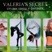 Снимок сделан в Valeria's Secret Dance School пользователем Родион К. 2/4/2012