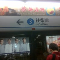 Photo taken at MTR Chai Wan Station 柴灣站 by Christian A. on 9/8/2012