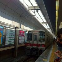 Photo taken at Shin-Koshigaya Station (TS20) by Kazuko T. on 7/9/2012