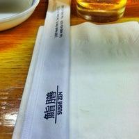 Photo taken at Sushi Zen by William F. on 4/21/2012