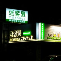 Photo taken at 迷客夏 milkshop 光明店 by J.Z L. on 7/16/2012