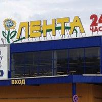 Photo taken at Лента by Ольга on 8/18/2012