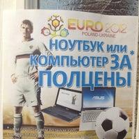 Photo taken at Магазин «Electronic City» by Антон Л. on 6/20/2012