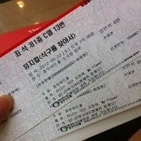 Photo taken at 충무아트센터 소극장블루 by Esslin h. on 5/12/2012