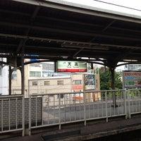 Photo taken at Temma Station by Kuma on 8/10/2012