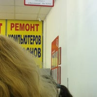 Photo taken at Пятёрочка by Дарья О. on 5/28/2012