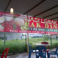 Photo taken at Nasi Lemak Pak Din by Ibrahim N. on 6/7/2012