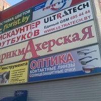 Photo taken at ТЦ Магнит/Рублевский by Игорь З. on 8/2/2012
